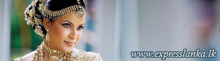 Sri Lanka Marriage Proposals | Mangala Yojana | Matrimony